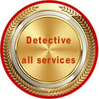 ντετέκτιβ