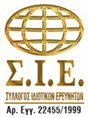 Σύλλογος Ελλήνων Ιδιωτικών Ερευνητών